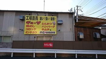 DSC_0432.JPG